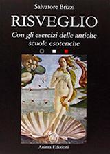 Risveglio - Salvatore Brizzi