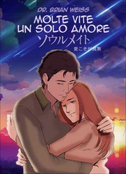 molte vite un solo amore fumetti